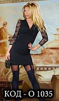 Платье женское короткое,рукав гипюр