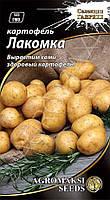 "Картофель ""Лакомка"" 0,01г ТМ Агромакси"