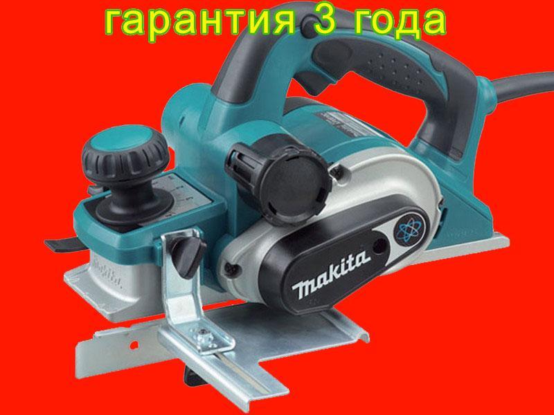 Электрорубанок для выборки четверти Makita KP0810C
