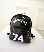 Рюкзак Flavers 74