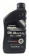 Масло HONDA Motor Oil 0W-20 USA 946 мл  синтетическое 08798-9063