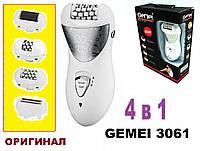 Эпилятор, роликовая пилка, бритва женская - Gemei 4 in 1. Косметический прибор