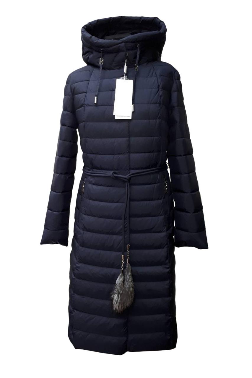 Женский Магазин Одежды Онлайн