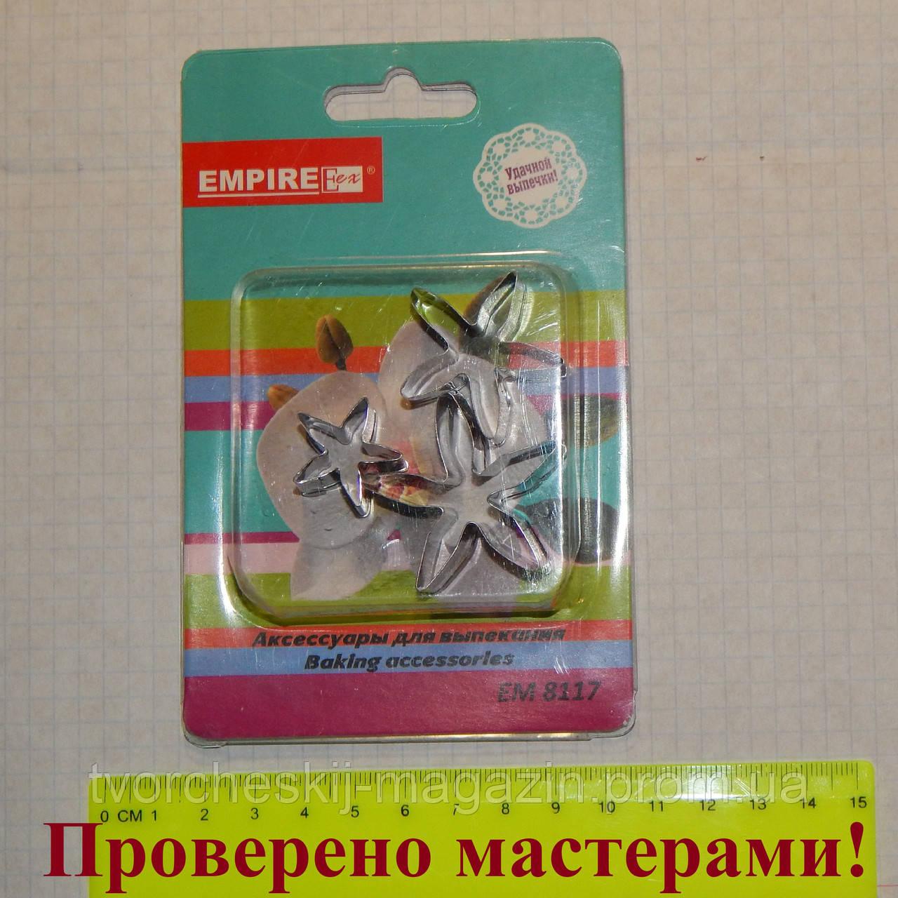 Металлические каттеры Чашелистики, набор 3 шт