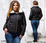 25e89559cfa Женская стильная куртка на синтепоне демисезон в больших размерах