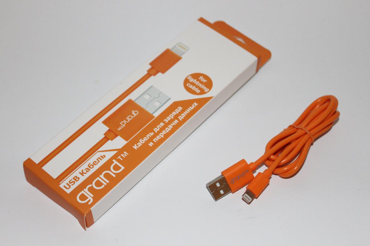Кабель GRAND for iphone 5\6 (Lighting) Orange