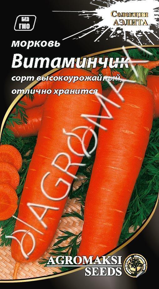 "Морковь ""Витаминчик"" 2г ТМ Агромакси"