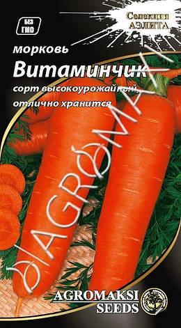 "Морковь ""Витаминчик"" 2г ТМ Агромакси, фото 2"