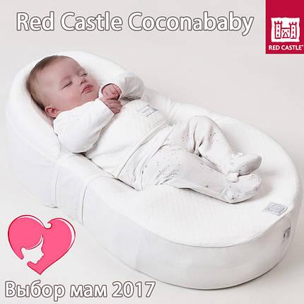 Матрас кокон Cocoonababy Red Castle, фото 2