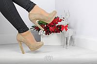 Красивые туфли на устойчивом каблуке экозамш беж