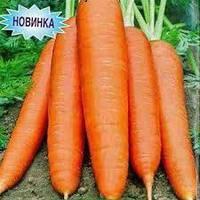 "Морковь ""Детка- конфетка"" 3г ТМ Агромакси"