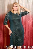 Платье Selta  665 размеры 50, 52, 54, 56
