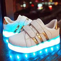 Светящиеся кроссовки LED Superstar на липучках бело-золотые 5108-4 Хит Продаж