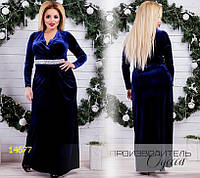 Платье 142 украшено алмазной крошкой R-14677 синий