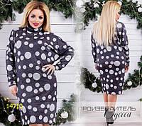 Платье-гольф 5821-1 горох R-14710 темно-серый