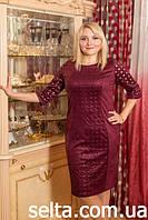 Платье Selta  665 размеры 50, 52, 54, 56 вишня