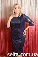 Платье Selta  665 размеры 50, 52, 54, 56 тёмно-синий