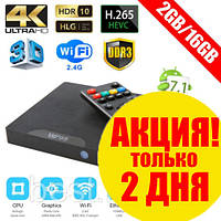 СМАРТ ТВ (smart tv box) приставка W95 (Android 7, 2Gb\16Gb)