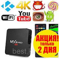 СМАРТ ТВ (smart tv box) приставка MX PRO Q 4K 1/8 (Android 6, 1Gb\8Gb)