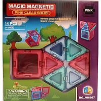 """Магнитный конструктор JH6867 """"MАGIC MAGNETIC"""" 14 деталей, магнитные конструкторы, для развития ребенка"""