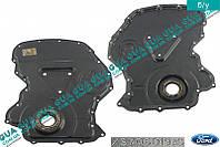 Крышка двигателя / защита цепи привода ГРМ передняя XS7Q6019AC Ford TRANSIT 2000-2006, Ford MONDEO III 2001-2007