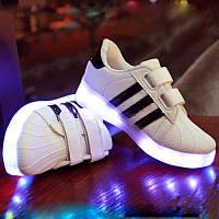 Светящиеся кроссовки LED Superstar на липучках бело-черные 5108-2 Хит Продаж