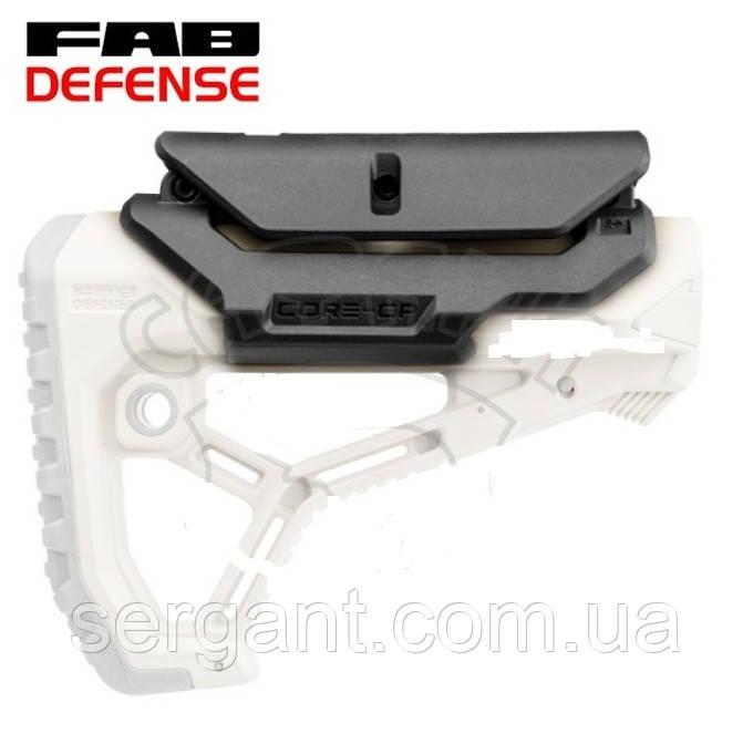 Подщечник (щека) Fab Defense GCCP для приклада Fab Defense GL-CORE