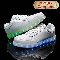 Светящиеся кроссовки белые на шнурках 5118 Хит Продаж bfec12cc84545