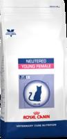 Royal Canin NEUTERED YOUNG FEMALE сухой корм для  стерилизованных кошек с момента операции до 7 лет 1 кг(развесной)