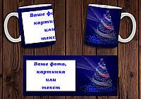 Печать изображения на чашке