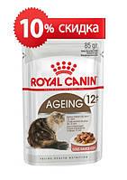 Консервы Royal Canin Ageing +12 (в соусе), для кошек старше 12 лет, 85г