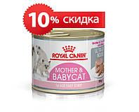 Консервы Royal Canin Babycat Instinctive, для котят до 4 месяцев, 195г