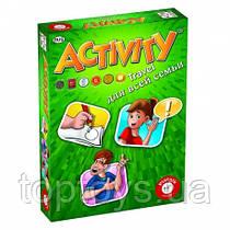 Настольная игра Piatnik Активити - дорожная версия для всей семьи (793295)