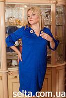 Платье Selta  662 размеры 50, 52, 54, 56, фото 1