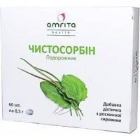 «Чистосорбин» -  очищение, снятие воспаления и нормализация работы кишечника