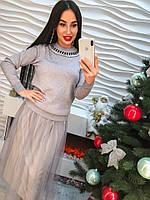Стильное женское комбинорованное платье свитер и юбка органза беж, розовый, серый