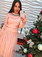 Стильное женское комбинорованное платье свитер и юбка органза только беж, розовый