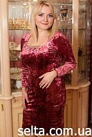 Платье Selta  667 Размеры: 50, 52, 54, 56 персик