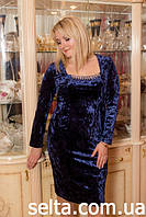 Платье Selta  667 Размеры: 50, 52, 54, 56 тёмно-синий
