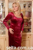 Платье Selta  667 Размеры: 50, 52, 54, 56 вишня