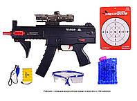 Автомат на аккумуляторе с водными снарядами FU6803  аксесс.,  в коробке 50, 5*37*6, 5 см.