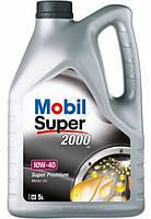 Масло полусинтетика Mobil Super 2000 GSP 10W40 5L