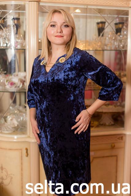 Бархатное Платье Selta  663 размеры 50, 52, 54, 56