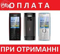 Мобильный телефон NOKIA X2-00 2SIM