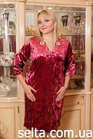 Платье Selta  663 размеры 50, 52, 54, 56 вишня