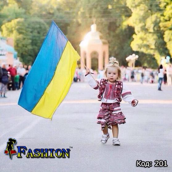 дитячий український костюм купити київ