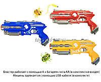Оружие с мишенью 151101-C  в коробке 53*7*20, 5 см.