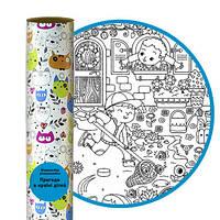 Раскраска-Виммельбух Many Пригоди в країні дітей
