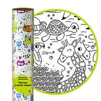 """Раскраска-Виммельбух Many """"Пригоди в країні тварин"""""""