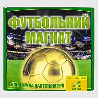 Игра настольная ARIAL Футбольный магнат